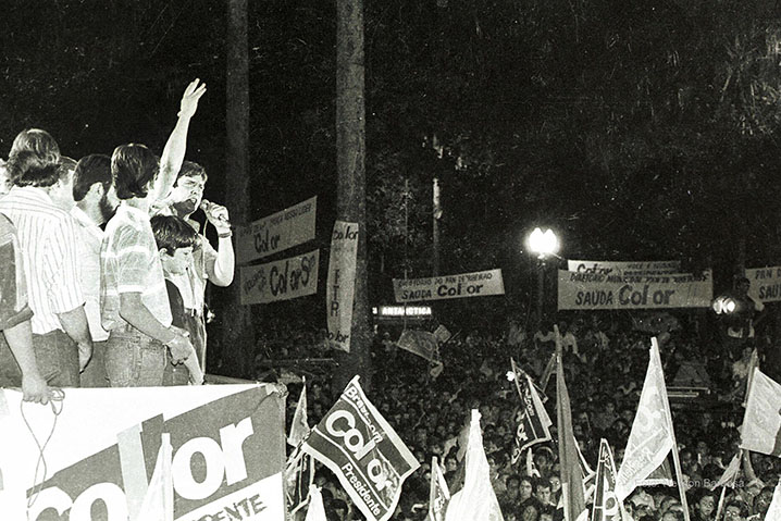 Comício de Fernando Collor de Melo, em Ribeirão Preto, em 1989, concorrendo com Lula (Foto: Reprodução)