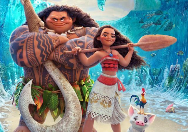 """""""Moana"""", produção da Disney, é sucesso no mundo inteiro (Foto: Divulgação)"""